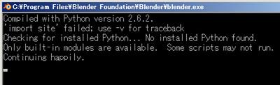 DOSプロンプト画面