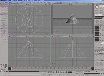 Softimage Mod Toolの画面