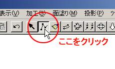 六角大王説明画面02
