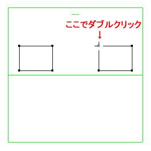 六角大王説明画面04
