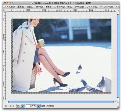 110908gimp_kyoukai02.jpg