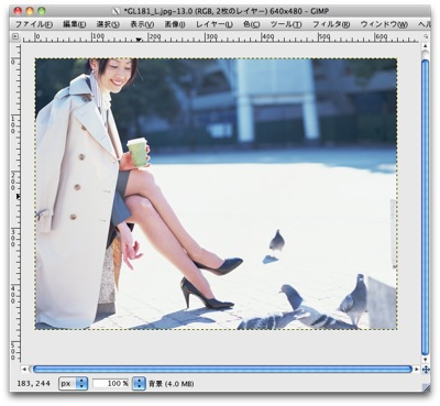 110908gimp_kyoukai04.jpg
