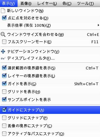110909gimp_02.jpg