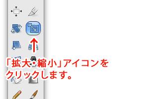 110915shukusyo01.jpg