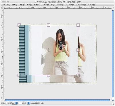 110915shukusyo02.jpg