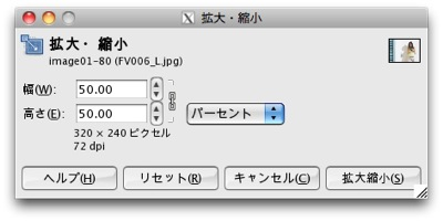 110915shukusyo03.jpg