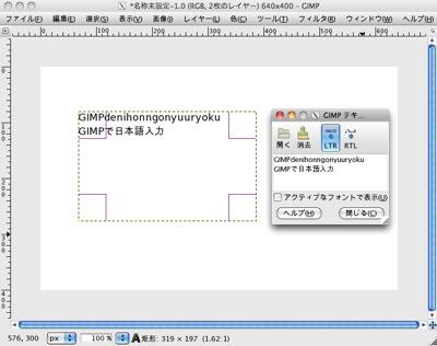 111201gimp-03.jpg