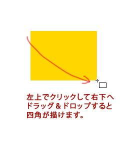 111116-03.jpg